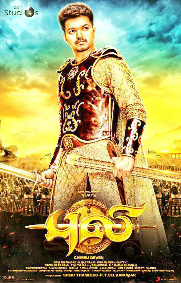 puli movie download in hindi full hd