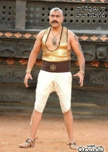 Rudramadevi-Nagadeva