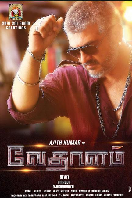 Ajith Tamil Movies Hit List
