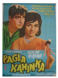 Pagla Kahin Ka poster
