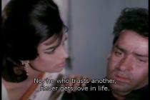 Pagla Kahin Ka-trust