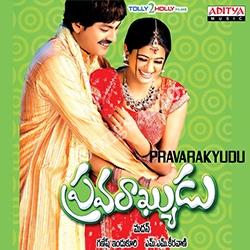 Pravarakhyudu-poster