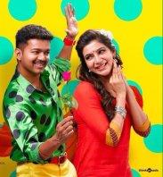 Theri - Vijay and Samantha