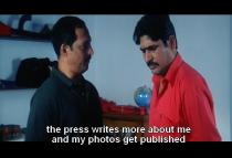 Ab Tak Chhappan-Fame
