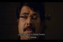 Paleri Manikyam-Haridas dreams