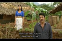 Paleri Manikyam-narration