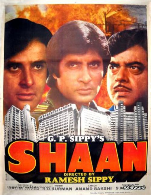 Shaan 1980 Cinema Chaat