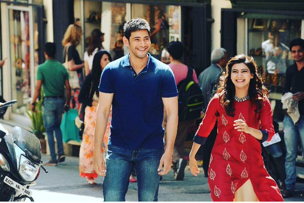 Samantha and Mahesh