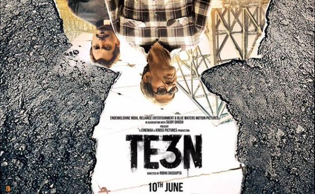 te3n-poster