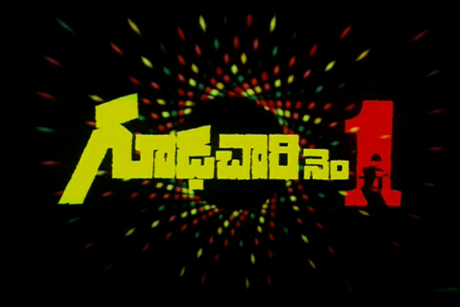 Goodachari No 1-title