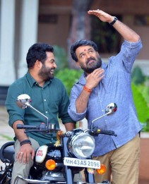 Janatha-Garage-on set