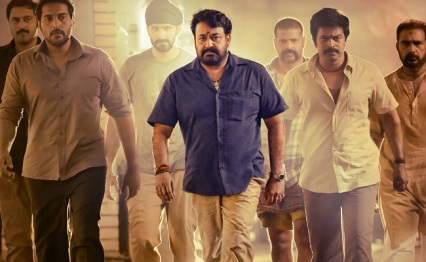 Janatha Garage - righting wrongs
