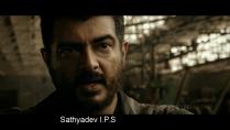 sathyadev-ips