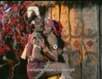 Veta-romance
