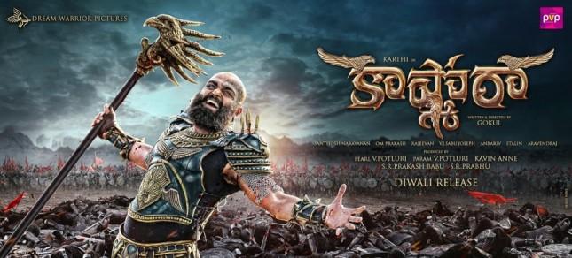 kaashmora-poster