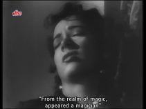 c-i-d-1956-magic