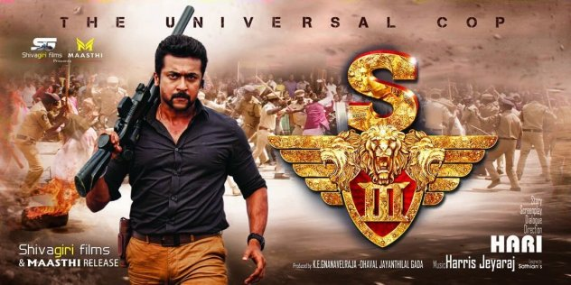 Thakur anoop singh cinema chaat si3 is the third film in the singam franchise from writerdirector hari and team and it follows the same basic formula as the previous two films altavistaventures Images