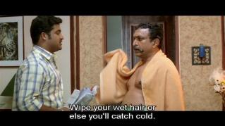 Simhadri-cold