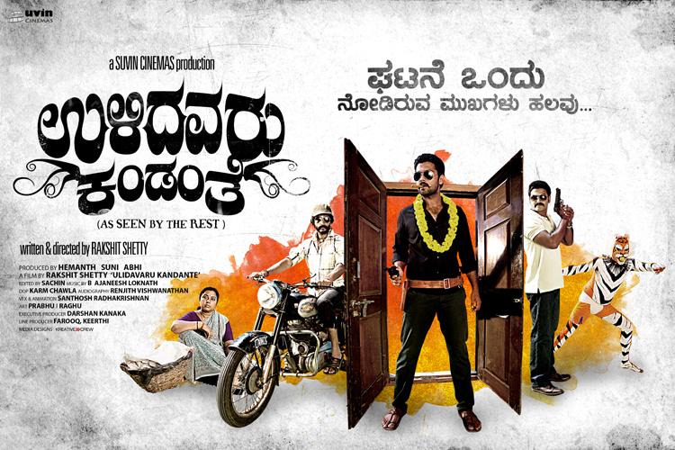 Ulidavaru Kandanthe-Poster