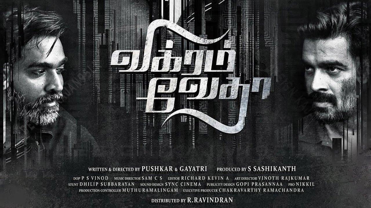 Vikram Vedha | Cinema Chaat