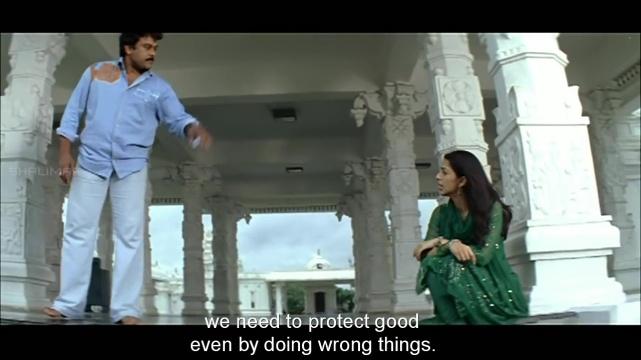 Jai Chiranjeeva-Telugu film justice