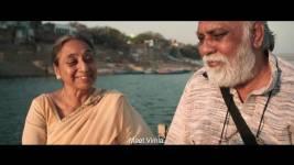 Mukti Bhawan - Vimlaji