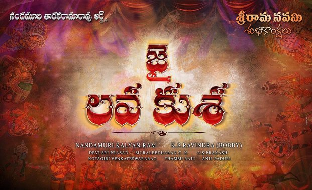 Jai Lava Kusa poster