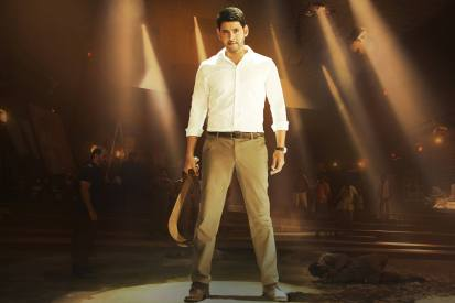 Bharat-Ane-Nenu-Bharat means business