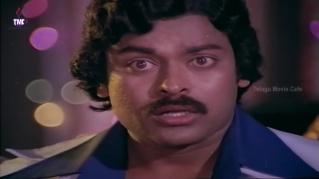 Ranikasula Rangamma-shock horror