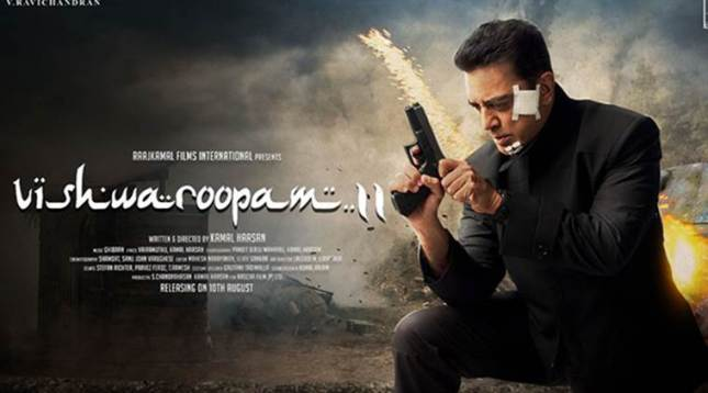 Vishwaroopam 2 poster