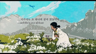 Comrade Kim Goes Flying-a dream
