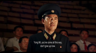 Comrade Kim Goes Flying-supportive dad
