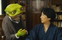 Destiny Tale of Kamakura - colleagues