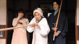Destiny Tale of Kamakura - Kin