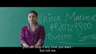 Hichki-new teacher