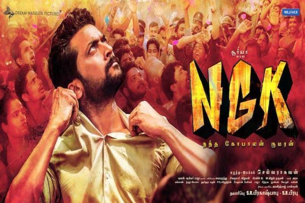 Nizhalgal Ravi | Cinema Chaat