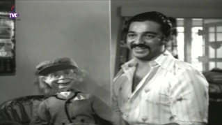 Idi Katha Kaadu-Johnny and Junior