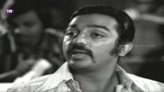 Idi Katha Kaadu-Kamal Hassan