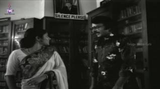 Idi Katha Kaadu-Library sssshhh