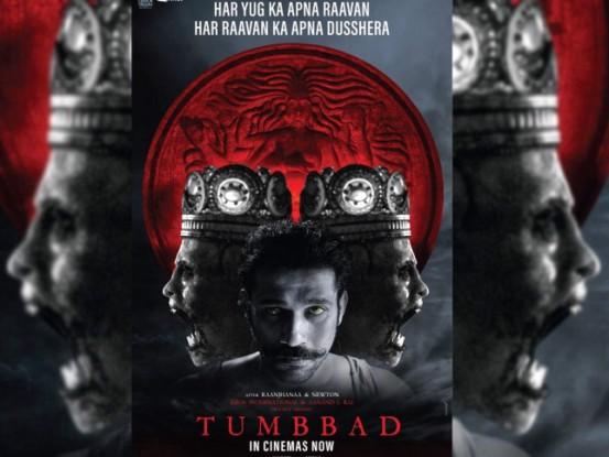 thriller_movie